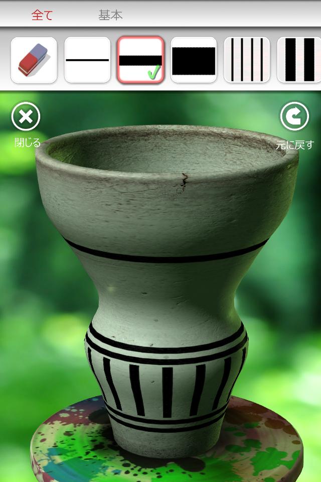 Let's Create! Pottery HD Lite:アプリでできる、作陶、擬似体験!!!