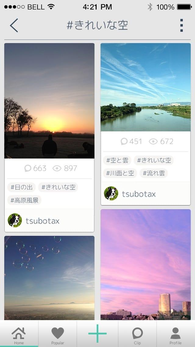 【iPhone】画像共有・検索アプリ「SCOPY(スコーピー)」をDeNAがリリース!好きな画像がサクッと見つかる