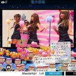 インターネット上でアイドルとコミュニケーションできるサービス「Showroom」が熱いよ!【DeNA】