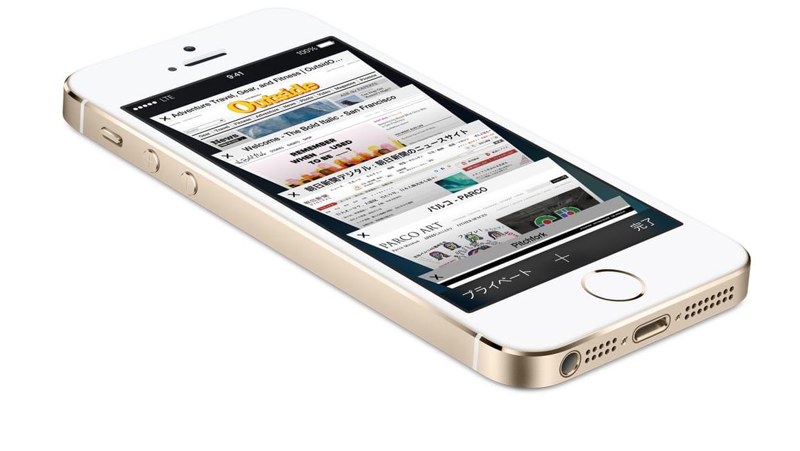 iPhone5sの人気カラー「ゴールド」も年内入手可能!アップル商品供給安定へ