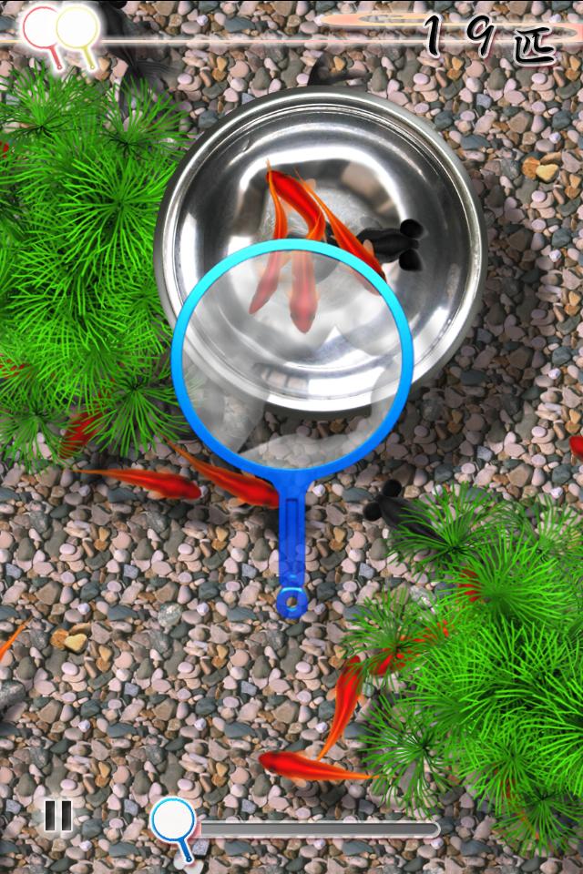 桜金魚すくい:本当にリアルな臨場感が味わえる神アプリ