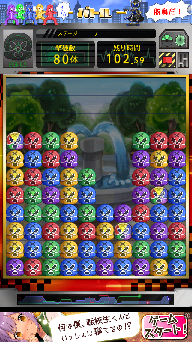 パズルDEイィー!:パズルゲームを遊んでiTunesカードが当たる!?暇つぶしに最適なライトゲーム