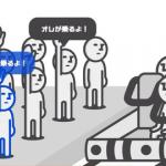 【DeNA】モバゲーが気軽に遊べる7タイトルのゲームアプリを一斉に配信開始!全部紹介するぞ!!