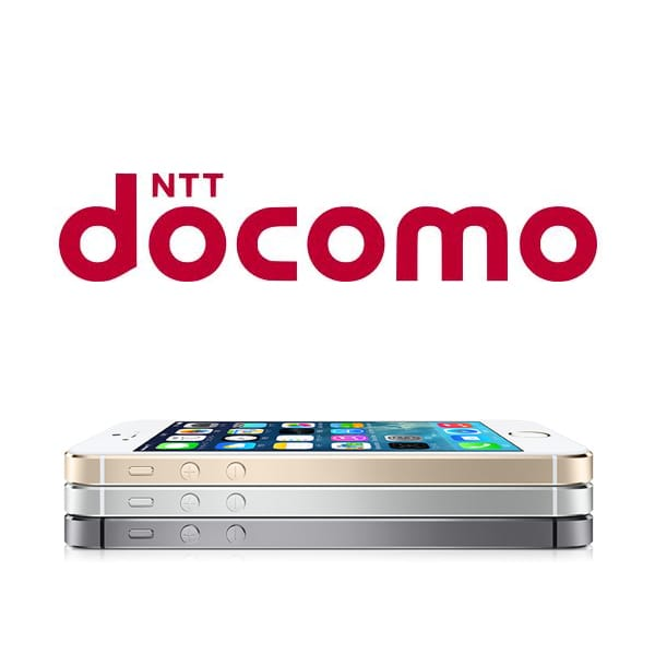 iPhone5s/5cに買い替えを検討中のdocomo(ドコモ)ユーザーが現在の機種使用年数を調べる方法