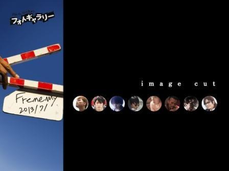 日本テレビ7月期ドラマ『フレネミー -どぶねずみの街』デジタルブック緊急リリース!iBookから購入可能!!