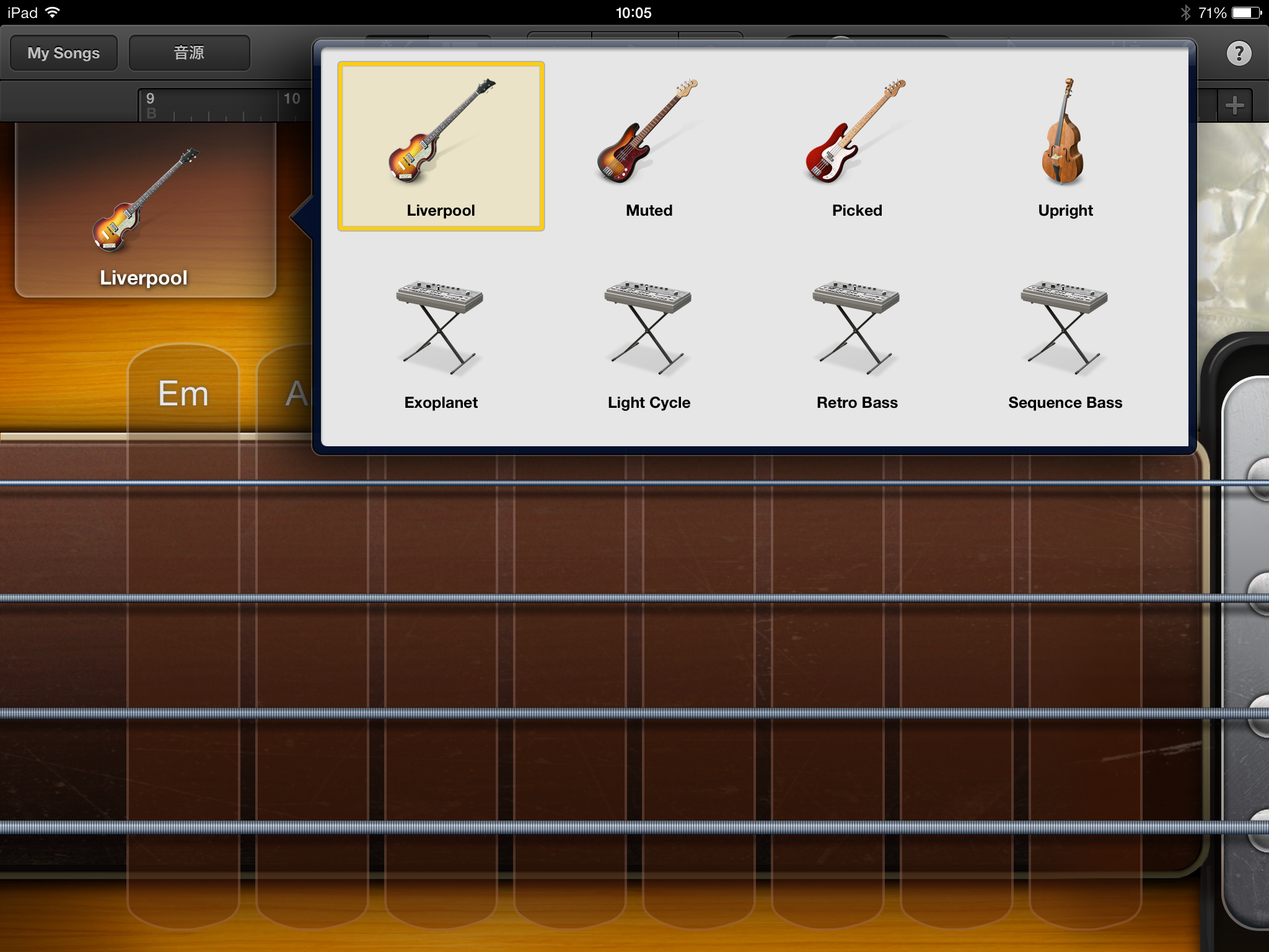 how to cut music on garageband on iphone