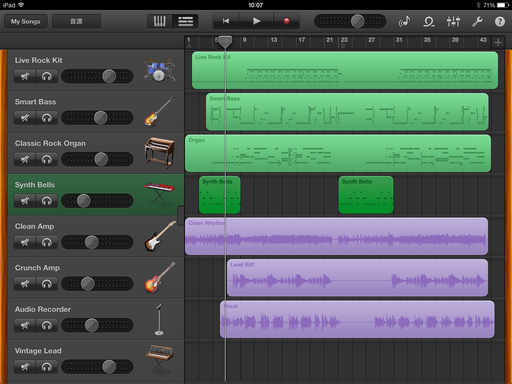 GarageBand:音楽好きのすべての人に使ってもらいたい神アプリ【音楽編集アプリ】