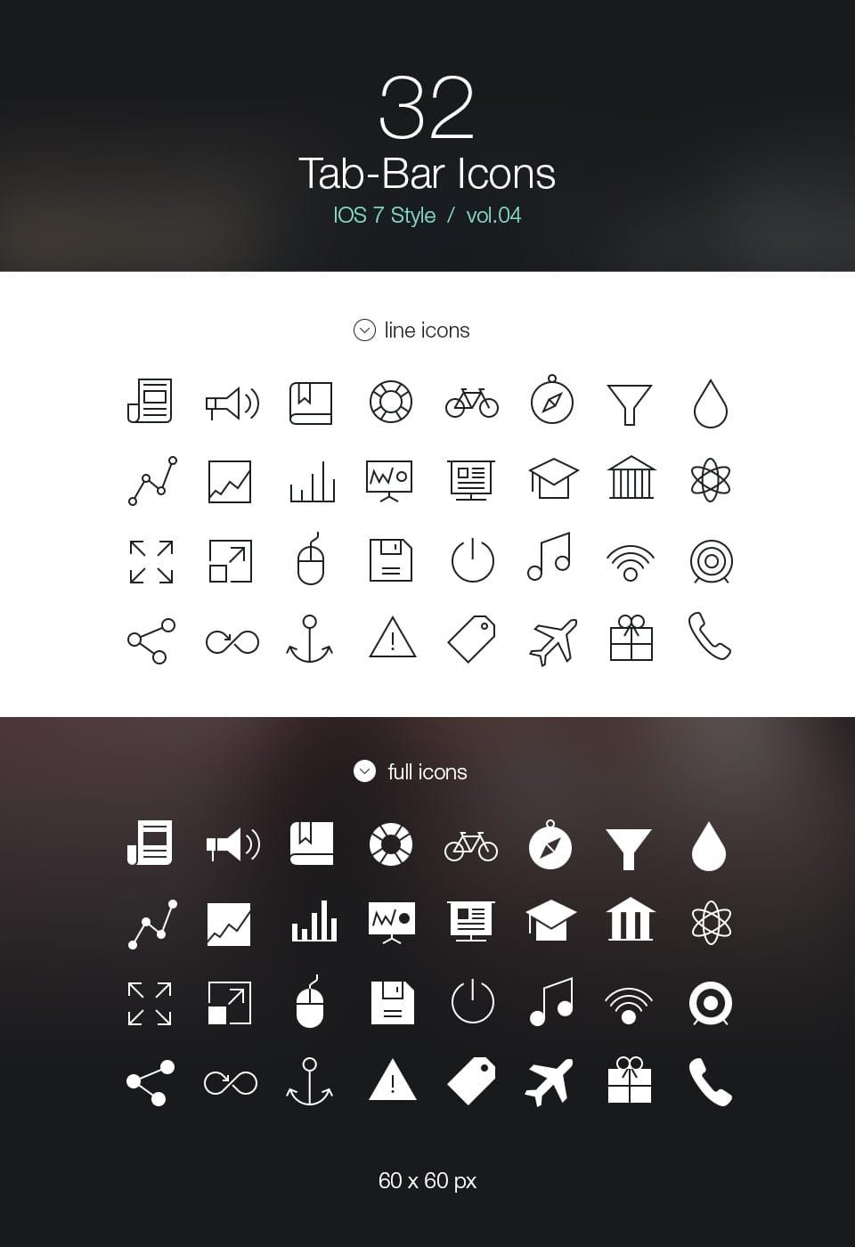 【デザイン】Tab Bar Icons iOS 7 Vol4が遂にきた!アプリデザインに活用できる無料素材