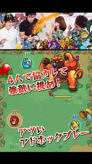 絶好調!ひっぱりハンティングRPG「モンスターストライク」利用者数50万人突破!改めてアプリ内容ご紹介!!