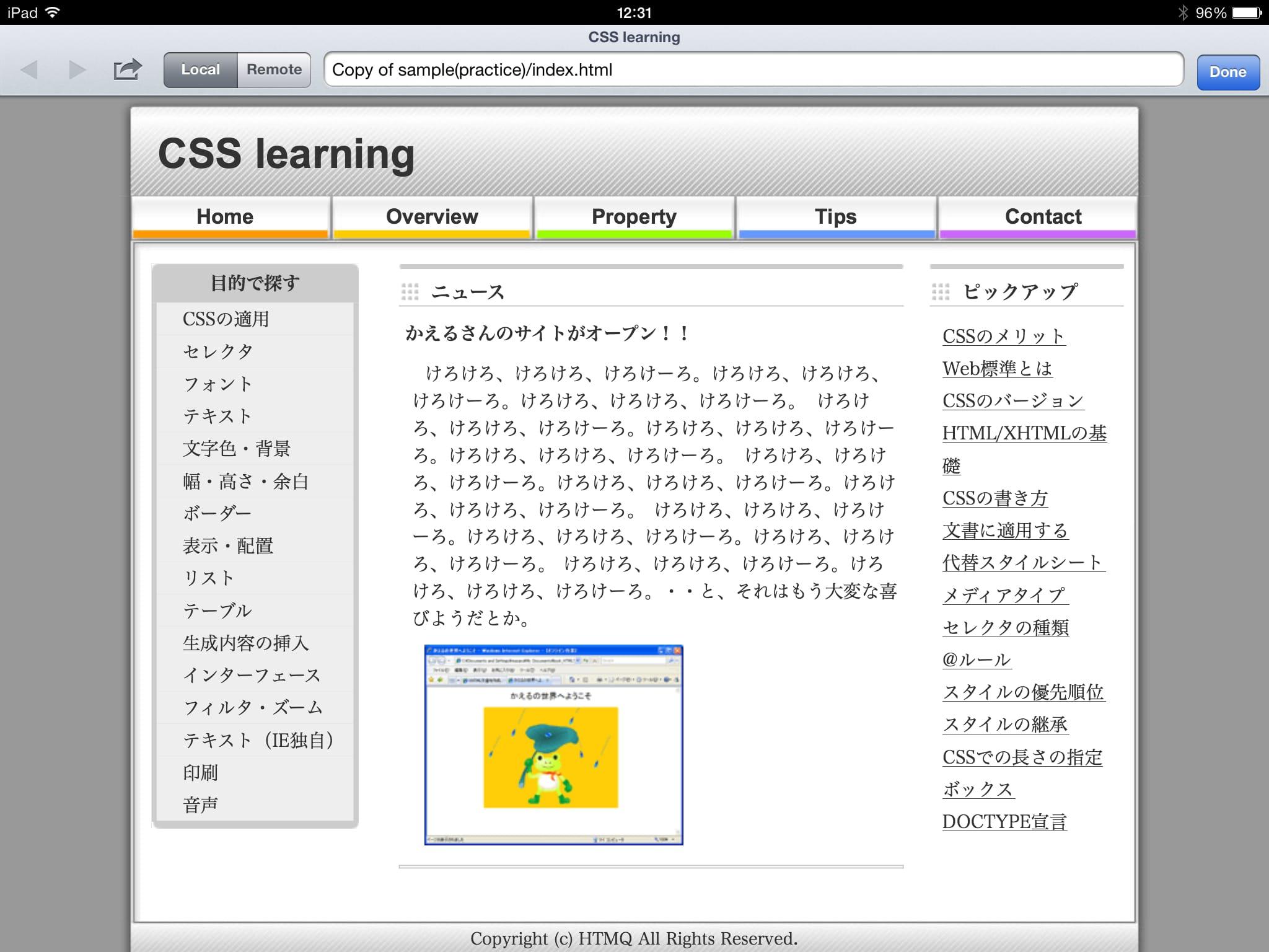 Textastic Code Editor for iPad:コーディングを書き留めておくSE、PG用アプリ