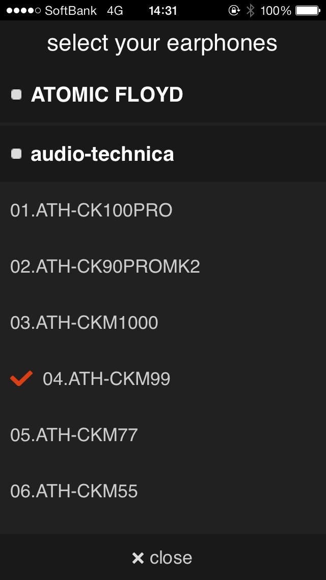 UBiO:高音質イコライザーアプリ!!自分の気に入った音域設定を見つけましょう♪