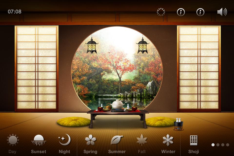 Yoritsuki:高級旅館の癒しを再現。温泉旅館「Yoritsuki」で一休みしてみては如何でしょうか?