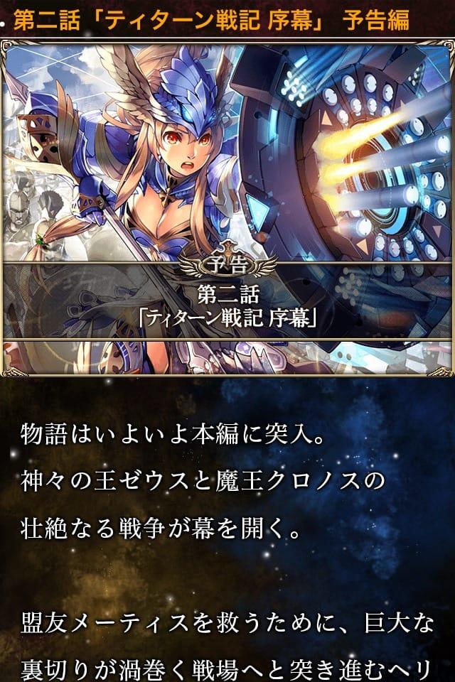 古の女神と宝石の射手:パズルボブル再来!美しすぎるグラフィックスと高いゲーム性は数々のソシャゲを超えた!