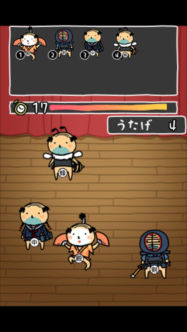 おじさんのうたげ:おじさん「に」コインを払って、タッチして遊ぶゲームアプリ♪♪