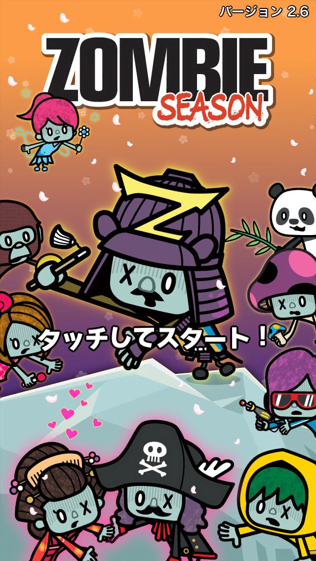ゾンビシーズン【育成パズルバトル】:ゾンビシーズン:パンソンワークスの可愛いキャラクターを合成するパズルゲーム!