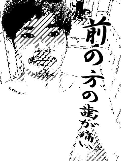漫画カメラ×大次郎:取った写真をどんなものでも漫画化する面白カメラ!!