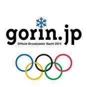 ソチオリンピック民放公式アプリ gorin.jp