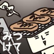 ぐるなび みつけて焼肉:総投稿数300万件のぐるなびで本当に美味しい焼肉店が見つかるアプリ【無料】