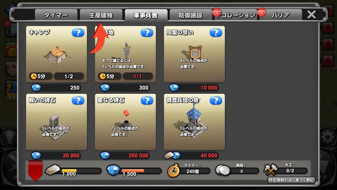 進撃の巨人 -自由への咆哮-:人気マンガ公式アプリ!巨人を操り攻めこめ【モバゲー】