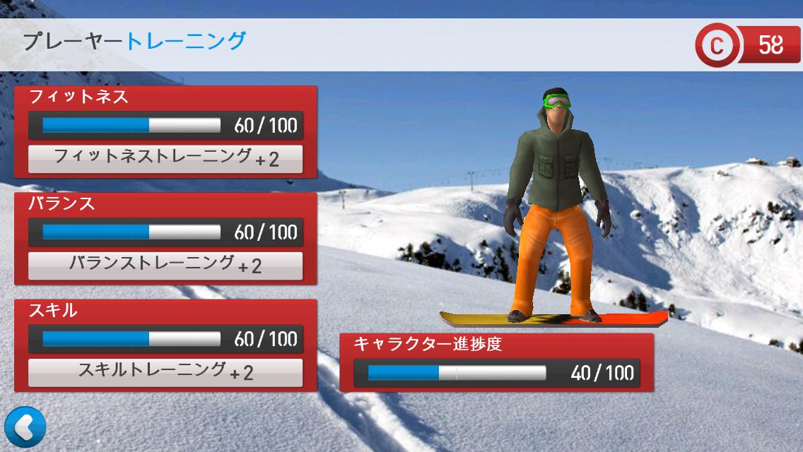 Fresh Tracks Snowboarding:ソチでスノボ熱沸騰中!?爽快感がたまらないと話題のアプリ【無料】