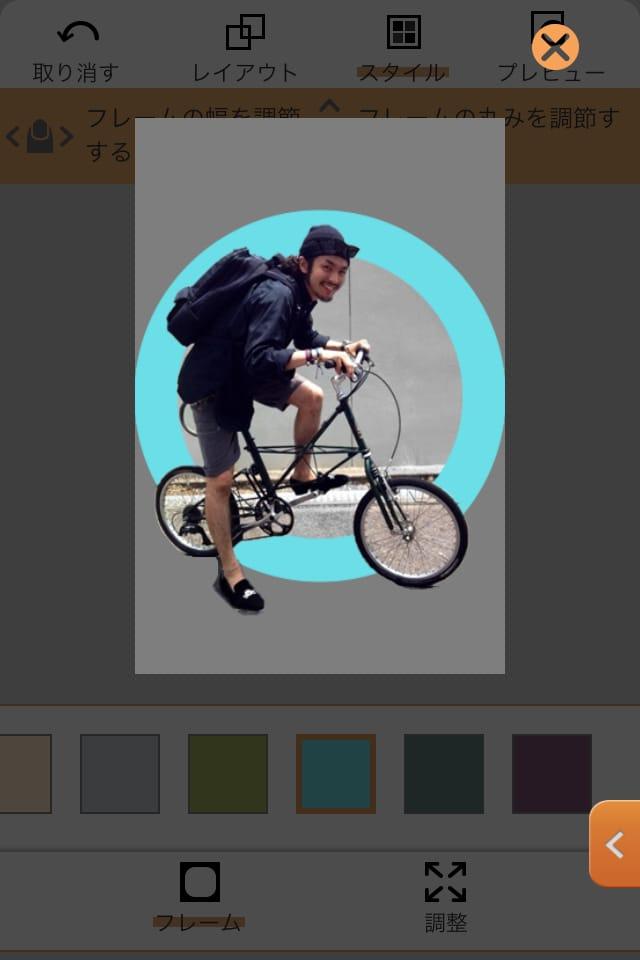 PopAGraph×Issei:超オススメ!!写真の一部を飛び出させて3D効果に!!【iPhoneカメラアプリ】