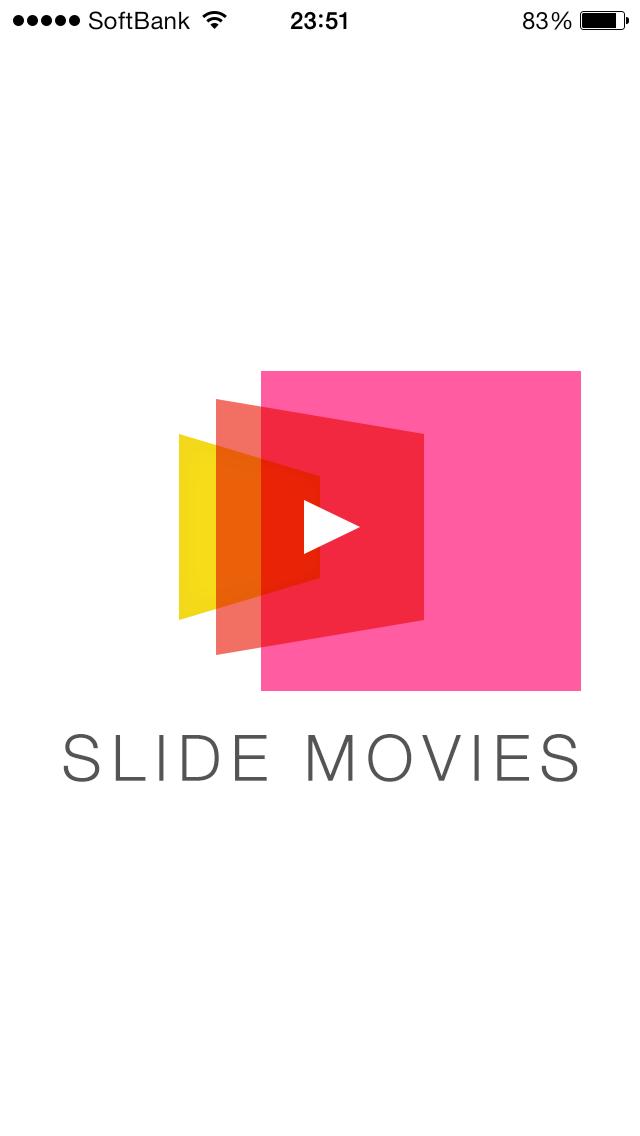 SLIDE MOVIES:スライドムービーを作成できるアプリ!使い方解説します!【無料】