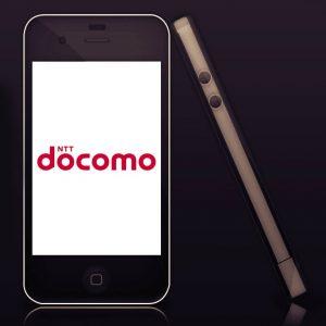 docomo(ドコモ)でiPhoneを買うときに気になる料金やアドレスやメールのことおさらい