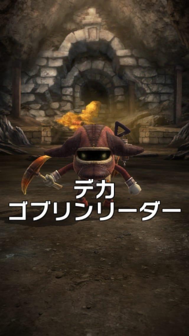 ワンダーフリック:レベルファイブが送る本格ファンタジーRPG!攻略方法チェック!【無料】