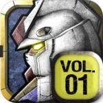 【新連載】ガンダムコンクエスト攻略日記vol.1:おすすめアクション機体とは?