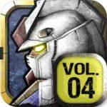 【連載】ガンダムコンクエスト攻略日記vol.4:アクション指令ランク4「アッザム」攻略法