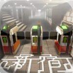 新宿ダンジョン:新宿駅をリアルに再現したiPhoneダンジョンアプリ攻略
