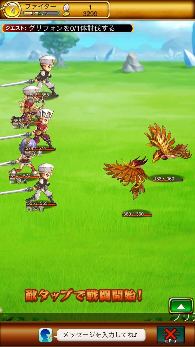 剣と魔法のログレス いにしえの女神:話題の本格RPGアプリの攻略方法!初心者必見!!