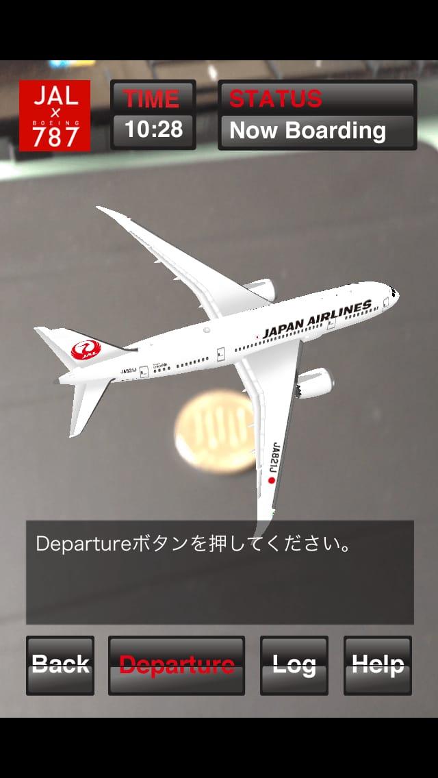 【ARでリアル】JALx787:旅客機シミュレーションゲームアプリ02
