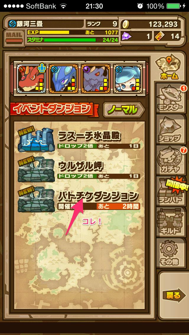【連載】サモンズボード攻略法Vol.10:知恵袋wiki