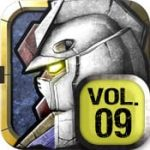 【連載】ガンダムコンクエスト攻略日記vol.9:いまさら聞けない、格納された施設の取り出し方