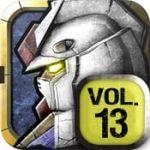 【連載】ガンダムコンクエスト攻略日記vol.13:戦争の基本と詳しい説明を確認しよう