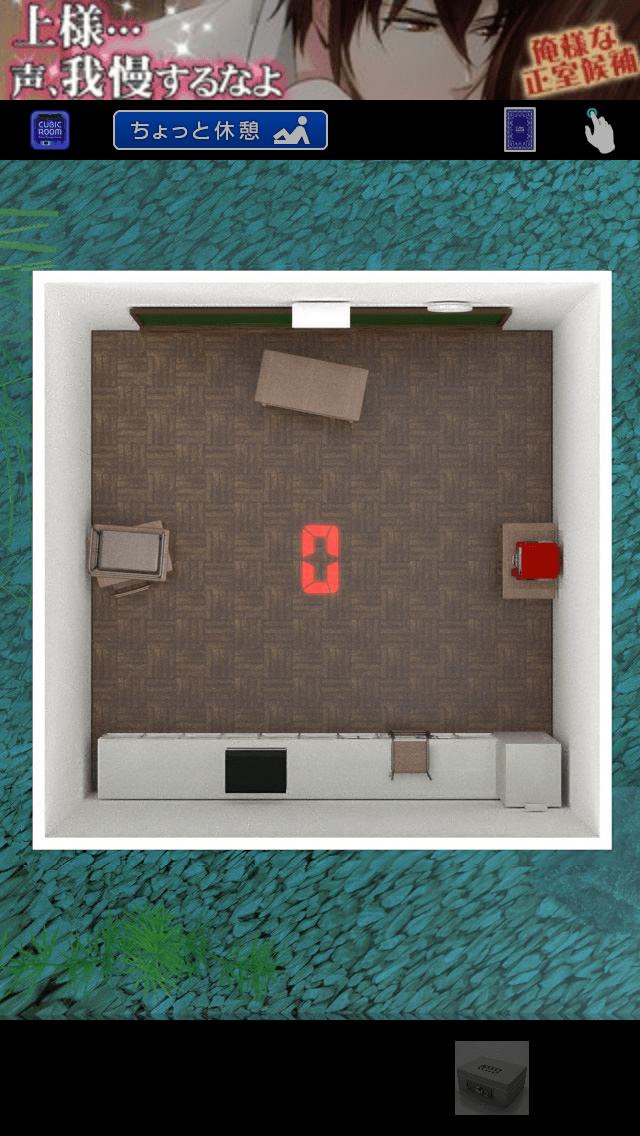 脱出ゲーム CUBIC ROOM2:人気アプリ攻略するぞ!ヒントも大公開!!