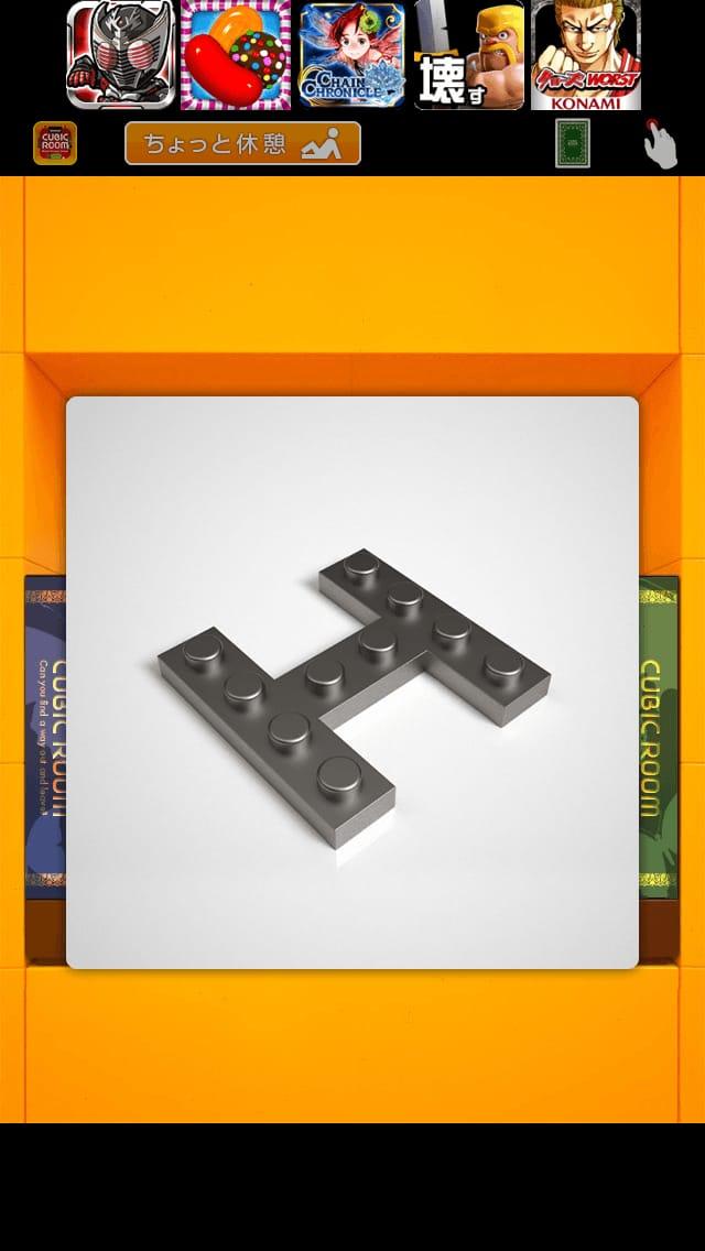 キュービックルーム3(CUBIC ROOM3)の攻略方法とヒントまとめ_02