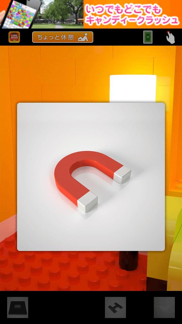 キュービックルーム3(CUBIC ROOM3)の攻略方法とヒントまとめ_06