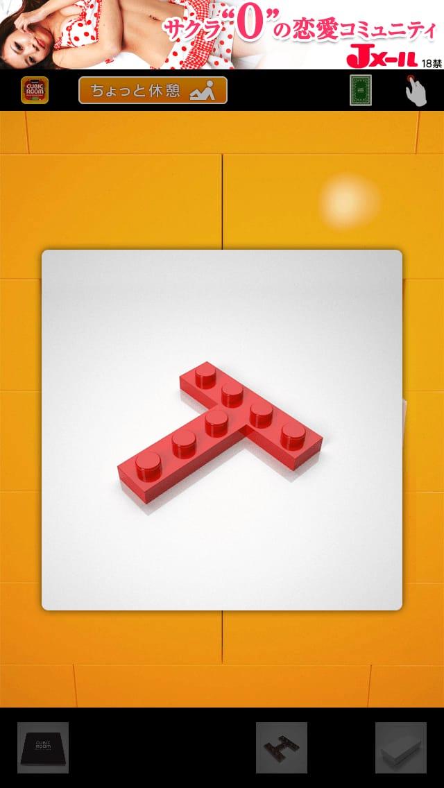 キュービックルーム3(CUBIC ROOM3)の攻略方法とヒントまとめ_18