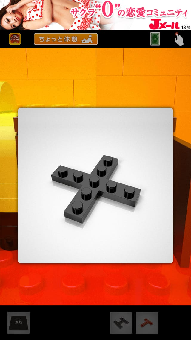 キュービックルーム3(CUBIC ROOM3)の攻略方法とヒントまとめ_21