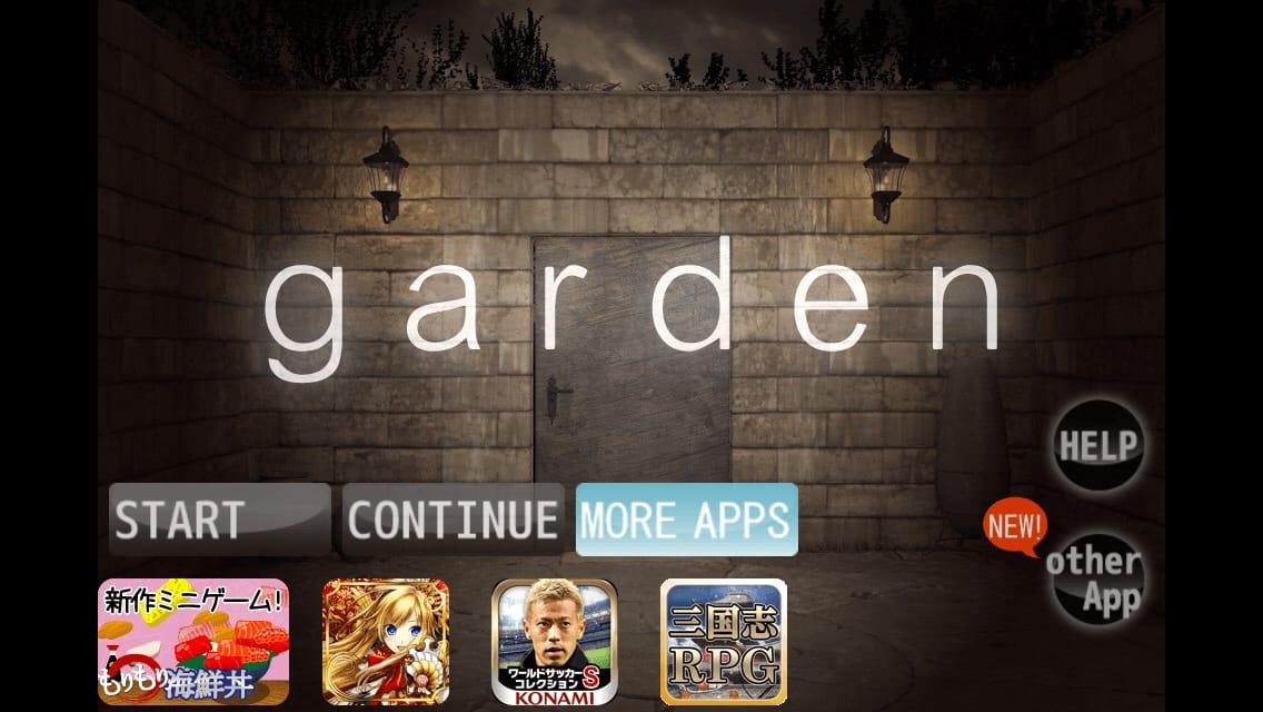 garden -脱出ゲーム-:アプリ史上最高の面白さ!?攻略ヒント教えます!01