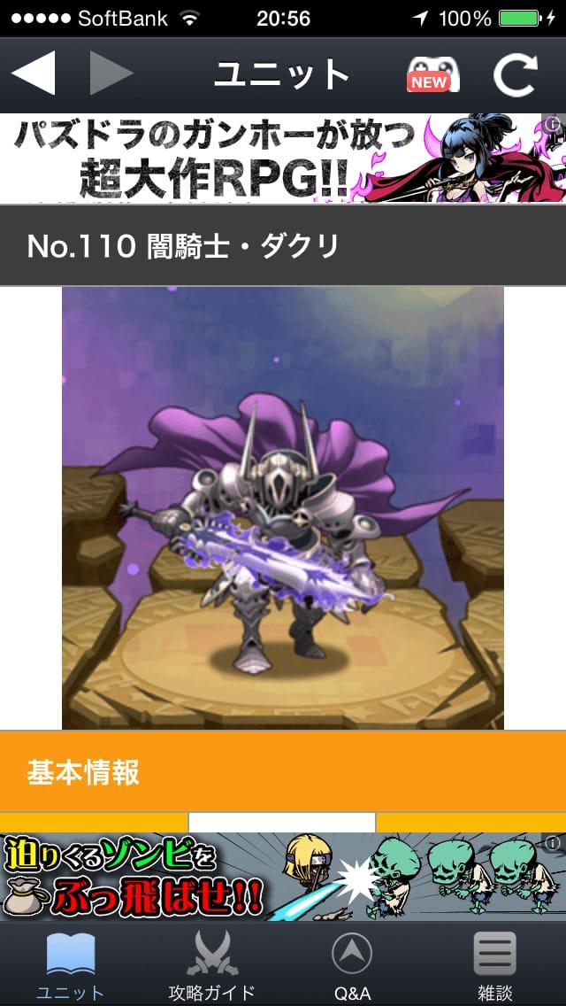 サモンズボード 闇騎士・ダクリなどの「騎士」シリーズ