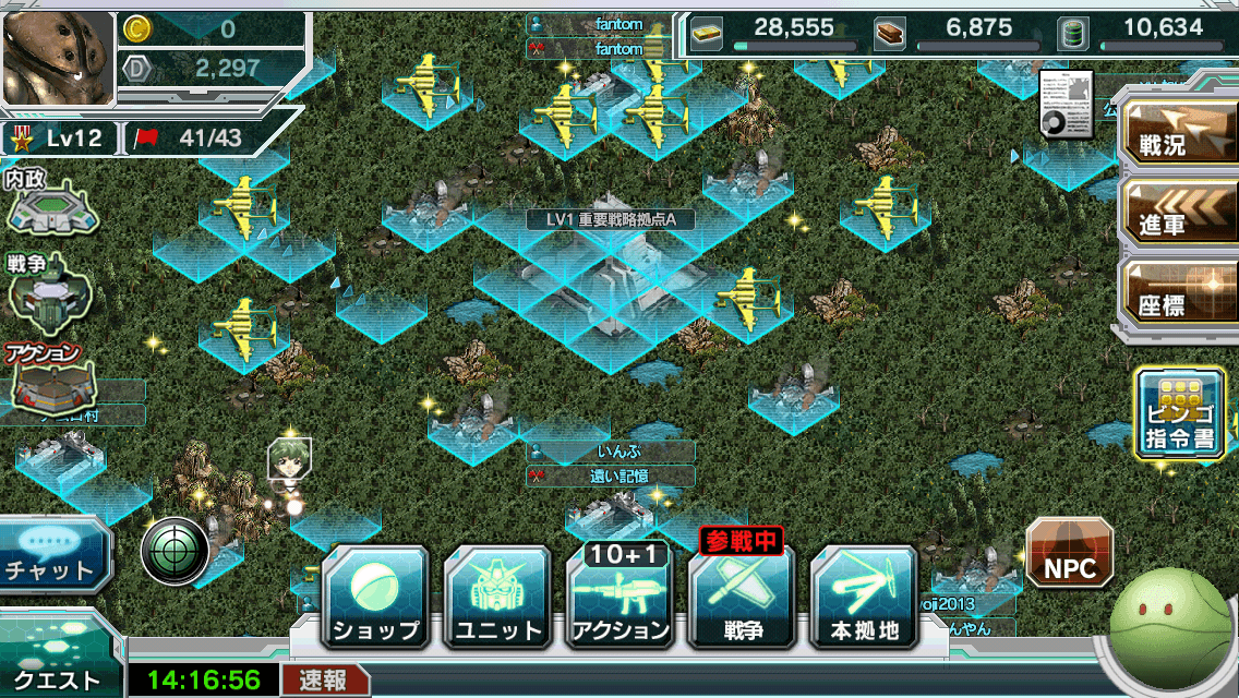 【連載最終回】ガンダムコンクエスト攻略日記vol.15:戦争の勝敗を分ける重要戦略拠点を攻めよ!