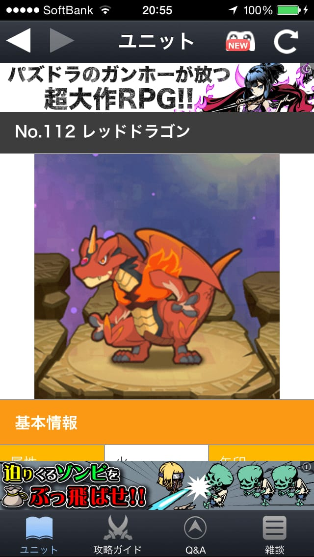 サモンズボード 「ドラゴン」シリーズ