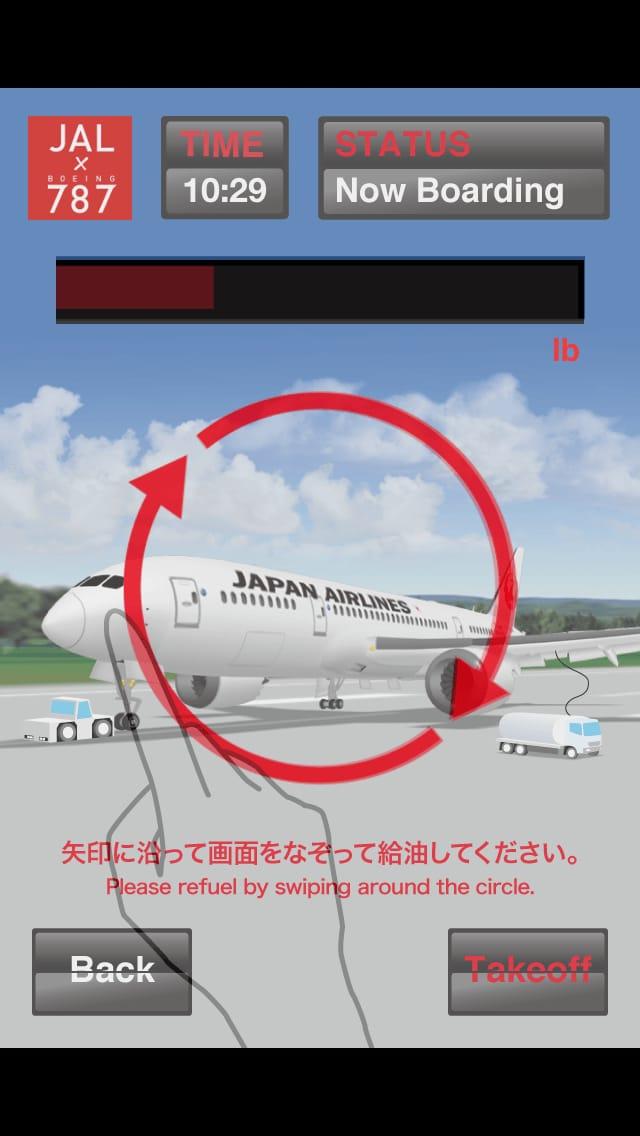 【ARでリアル】JALx787:旅客機シミュレーションゲームアプリ05