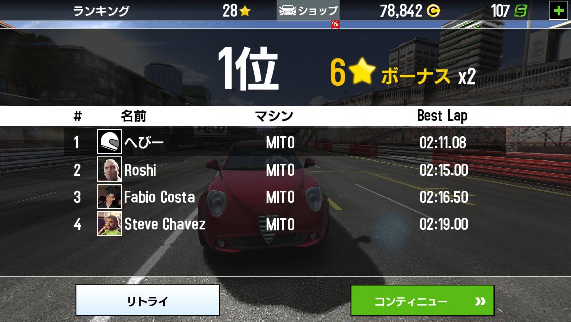 人気カーレーシングのiPhoneアプリ「GTレーシング2」遊び方_04