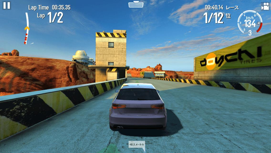 人気カーレーシングのiPhoneアプリ「GTレーシング2」遊び方_10