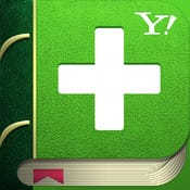 Yahoo!家庭の医学:いざというときためになる!病気検索アプリ【無料】