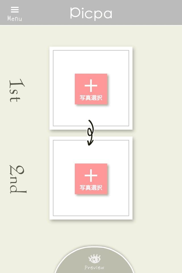 【動くスタンプ】ピクパ(picpa):かわいくデコるiPhoneカメラアプリ_1